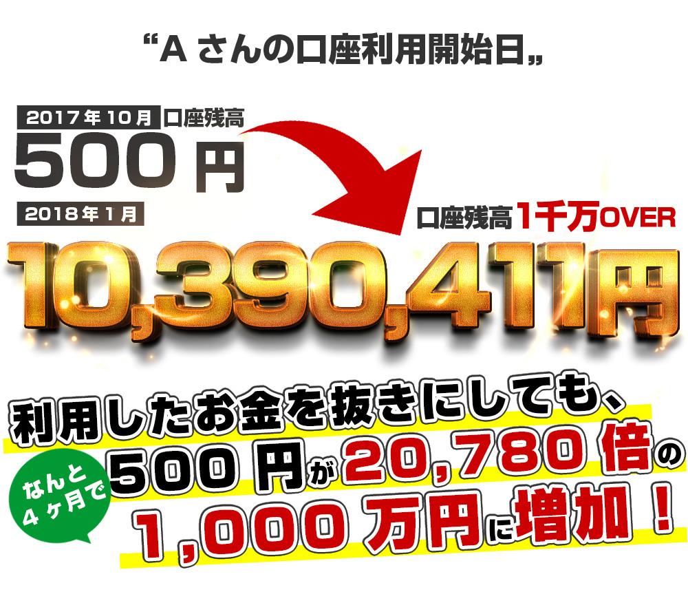 f:id:fukugyousien:20180712172033j:plain