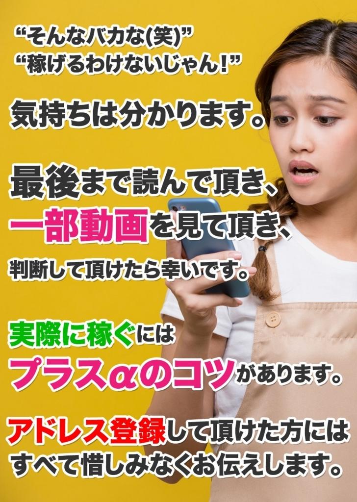 f:id:fukugyousien:20180723165149j:plain