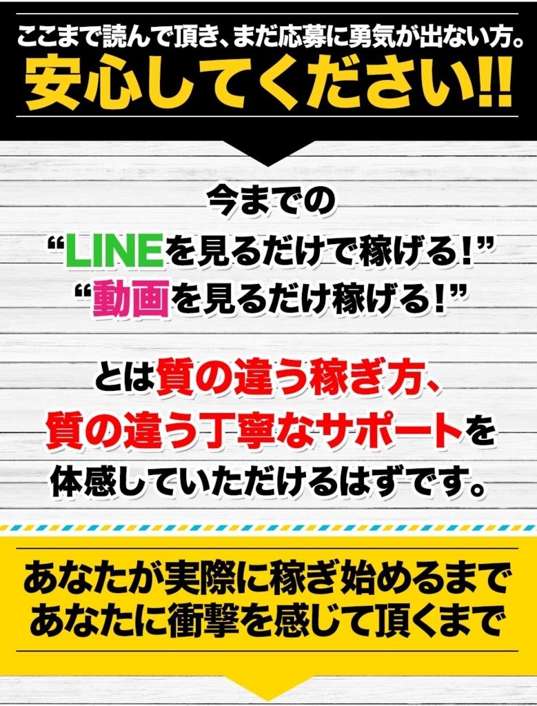 f:id:fukugyousien:20180723171904j:plain