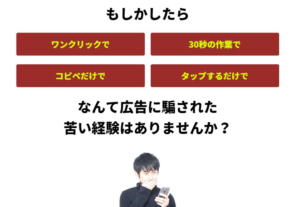 f:id:fukugyousien:20180814125820p:plain