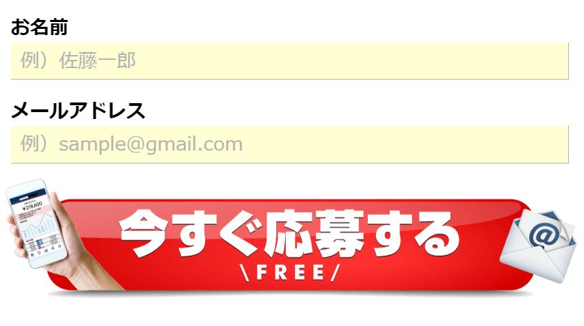 f:id:fukugyousien:20180922185835p:plain