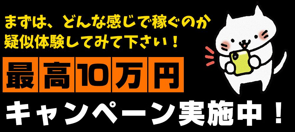 f:id:fukugyousien:20180925203253p:plain