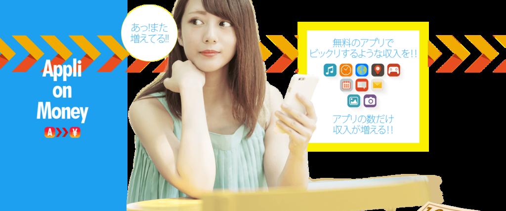 f:id:fukugyousien:20181004190315p:plain
