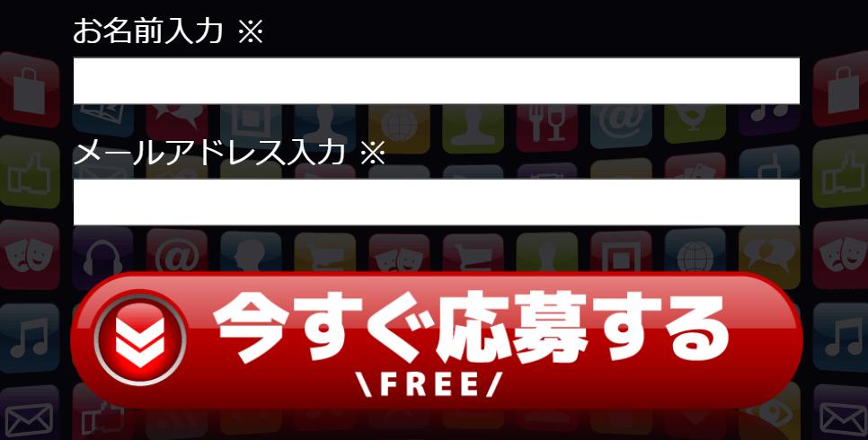 f:id:fukugyousien:20181009194712p:plain