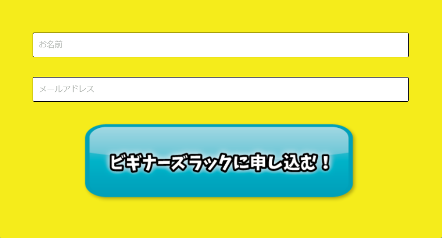 f:id:fukugyousien:20181013195747p:plain