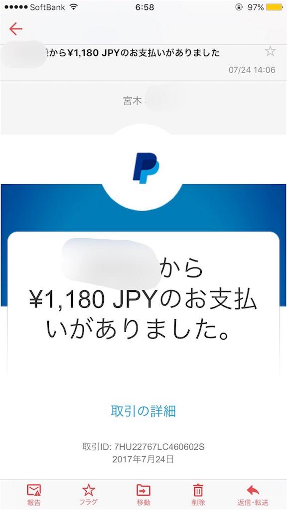 f:id:fukugyowork:20170725122953j:image