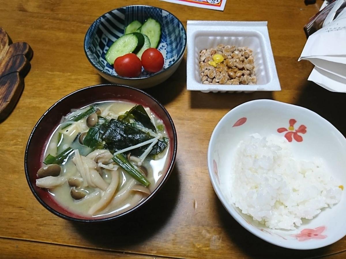 f:id:fukuharashingo:20190410191857j:plain