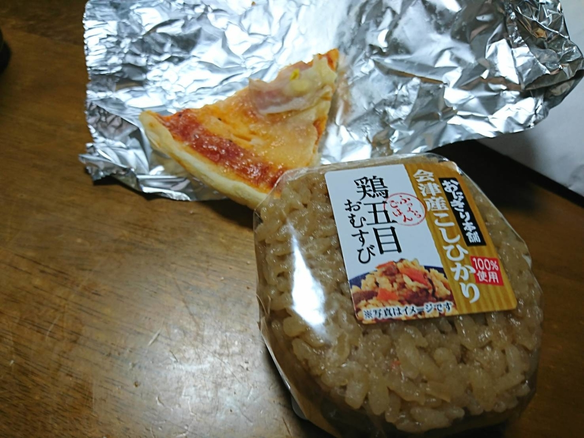 f:id:fukuharashingo:20190429234305j:plain