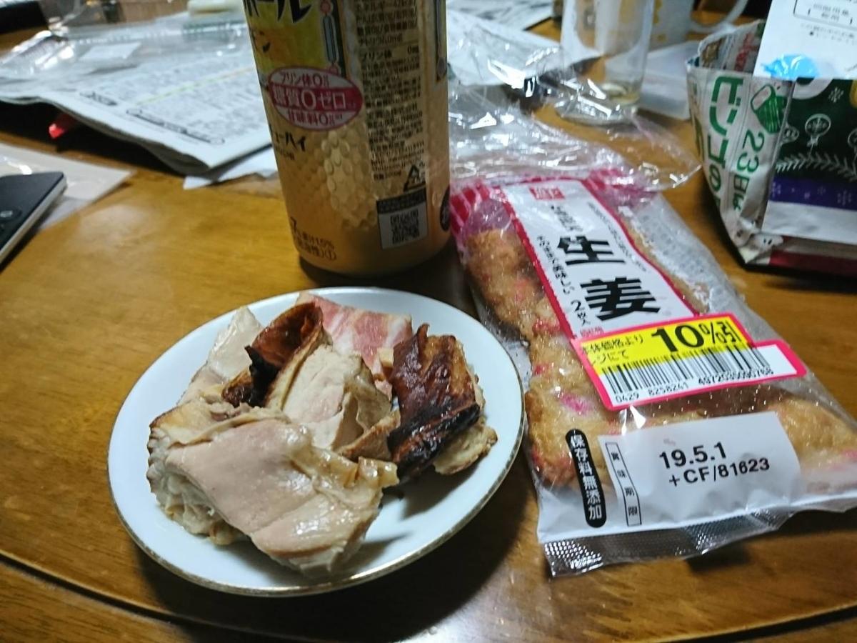 f:id:fukuharashingo:20190429234413j:plain