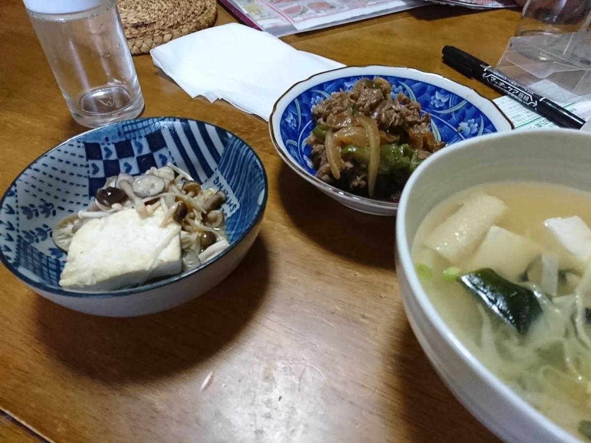 f:id:fukuharashingo:20190504214523j:plain