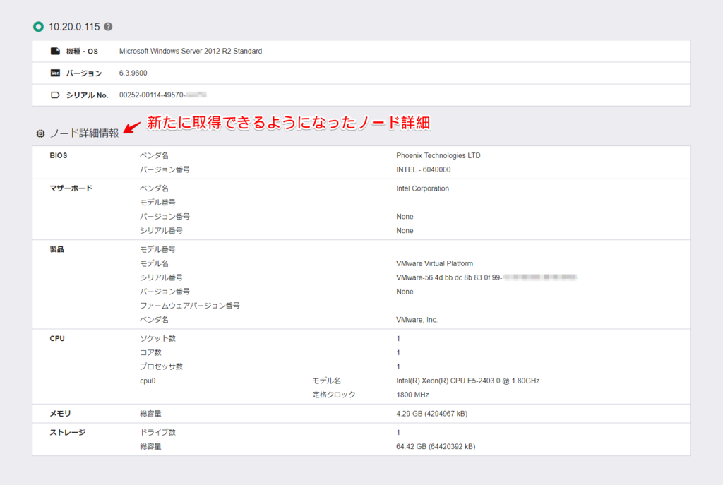 f:id:fukuharax:20180807131946p:plain