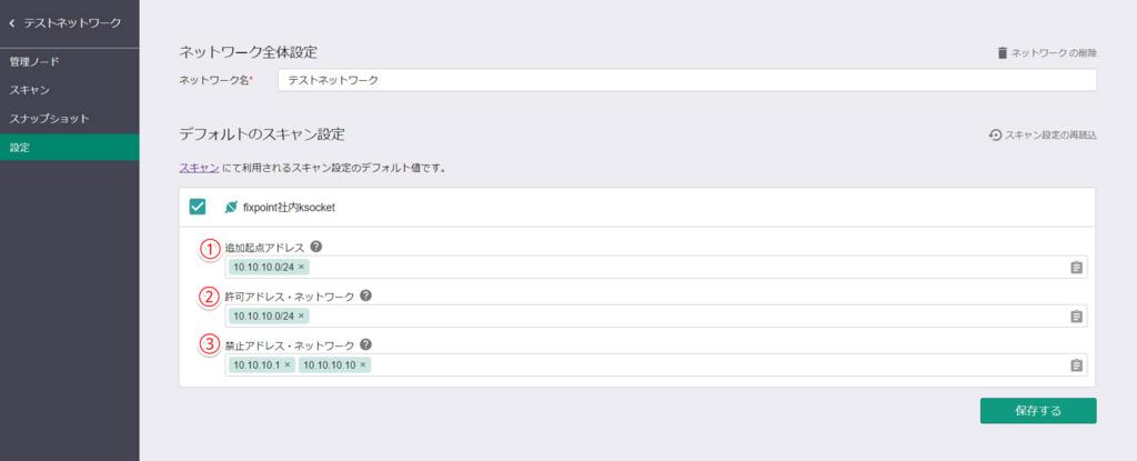 f:id:fukuharax:20180815162315p:plain