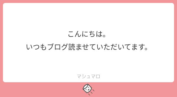 f:id:fukuhauchi-onihasoto:20181030211754p:plain
