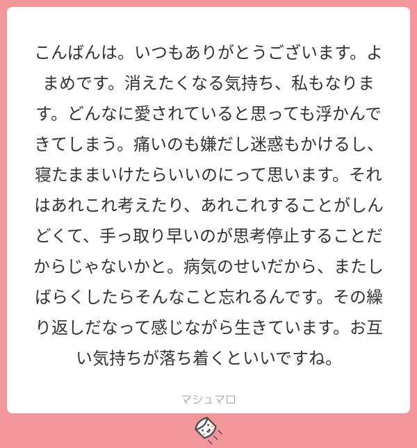 f:id:fukuhauchi-onihasoto:20181117221628p:plain