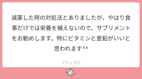 f:id:fukuhauchi-onihasoto:20181202175757p:plain