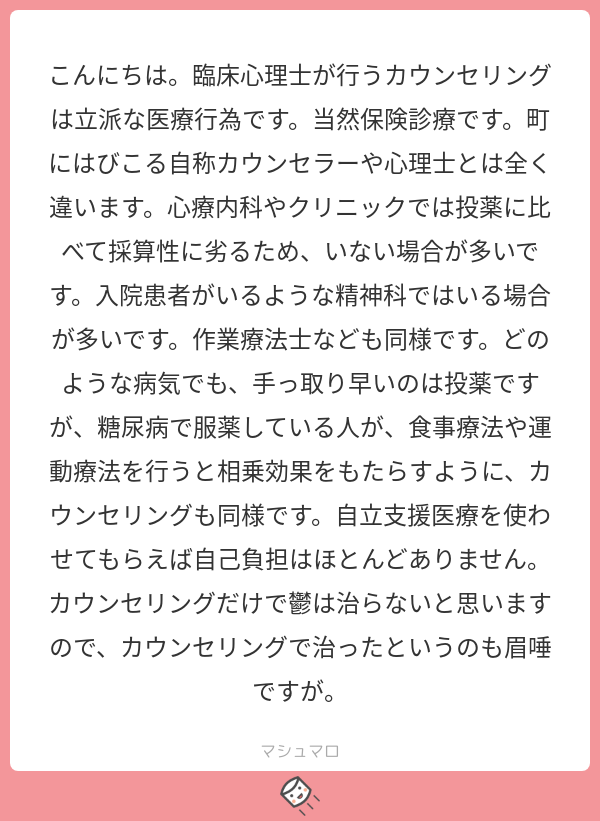 f:id:fukuhauchi-onihasoto:20181215215147p:plain