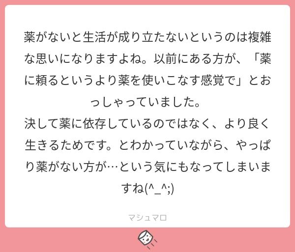 f:id:fukuhauchi-onihasoto:20190320035514p:plain