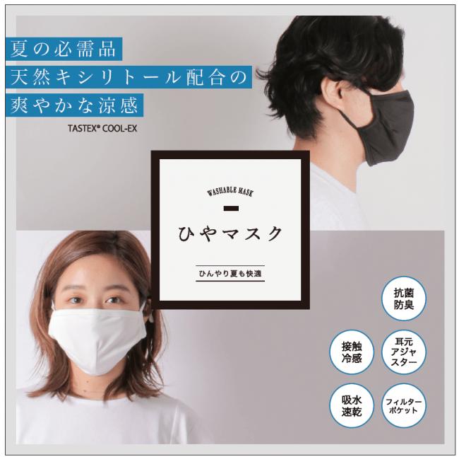 f:id:fukui1024:20200604224639p:plain