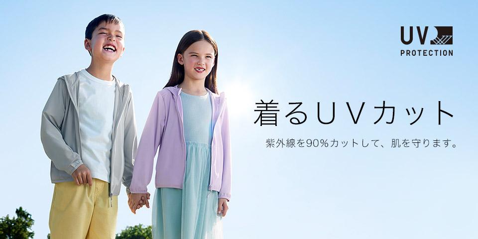 f:id:fukui1024:20200605224052j:plain