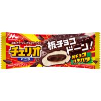 f:id:fukui1024:20200608234118j:plain