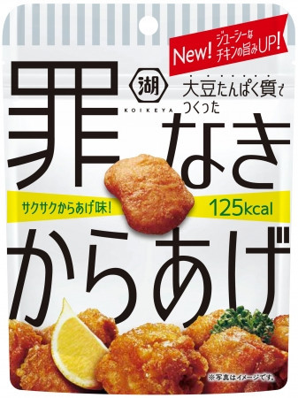 f:id:fukui1024:20200611000224j:plain