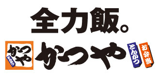 f:id:fukui1024:20200625001125j:plain