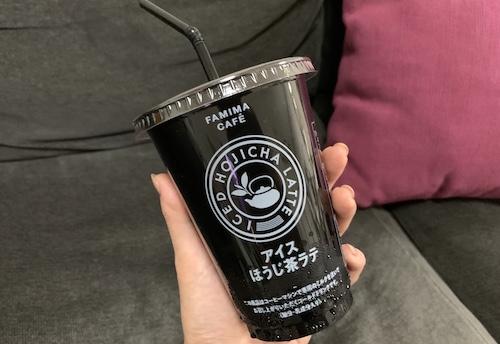f:id:fukui1024:20200710164737j:plain