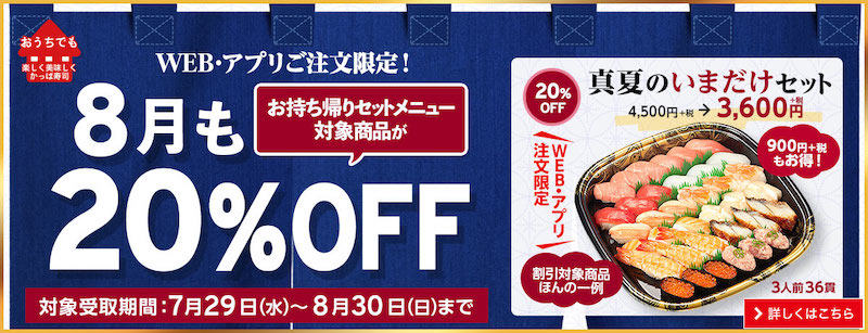 f:id:fukui1024:20200806162430j:plain