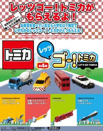 f:id:fukui1024:20200806162542j:plain