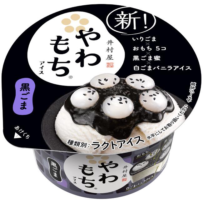 f:id:fukui1024:20200806230411j:plain