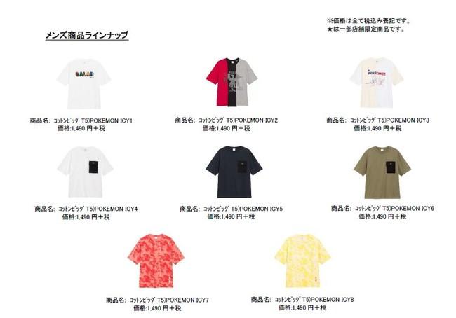 f:id:fukui1024:20200816224421j:plain