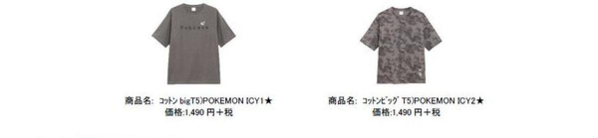f:id:fukui1024:20200816224437p:plain