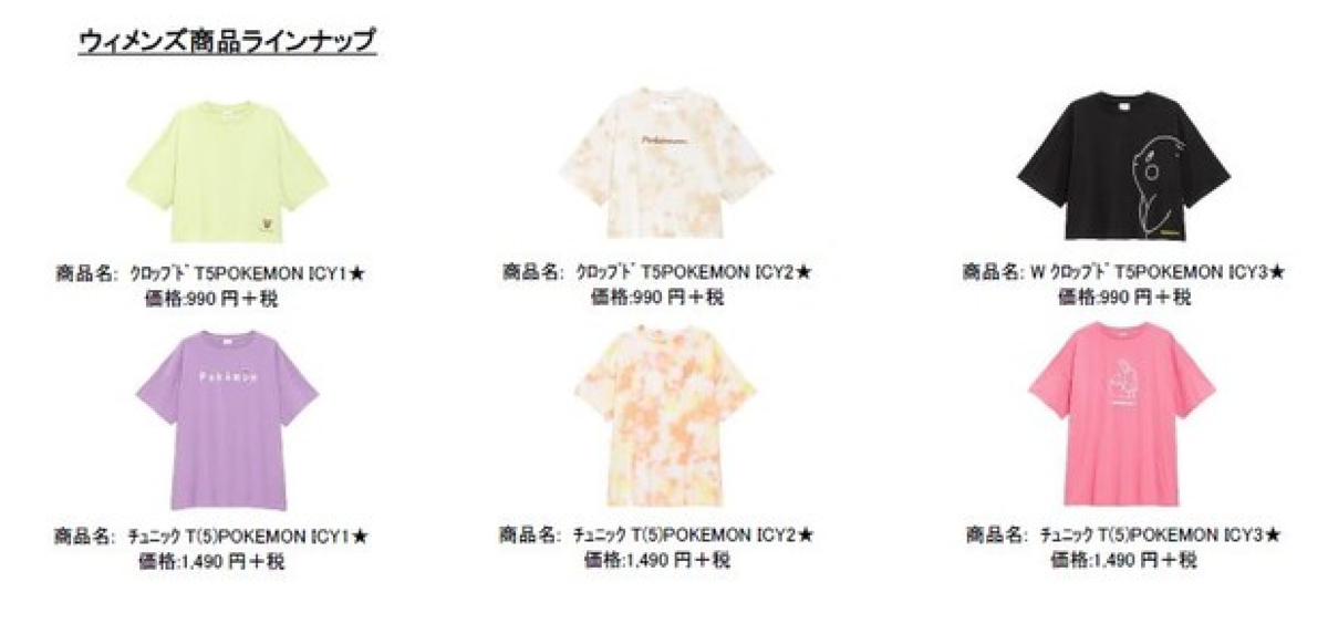 f:id:fukui1024:20200816224458p:plain