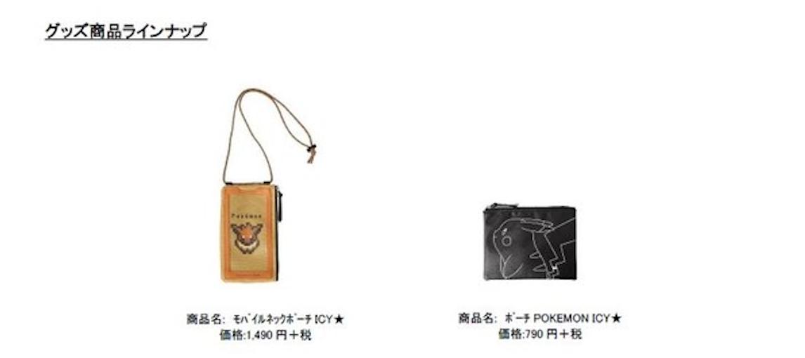 f:id:fukui1024:20200816224713p:plain