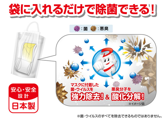 f:id:fukui1024:20200909153537j:plain