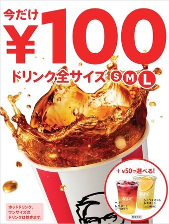 f:id:fukui1024:20200918225409j:plain