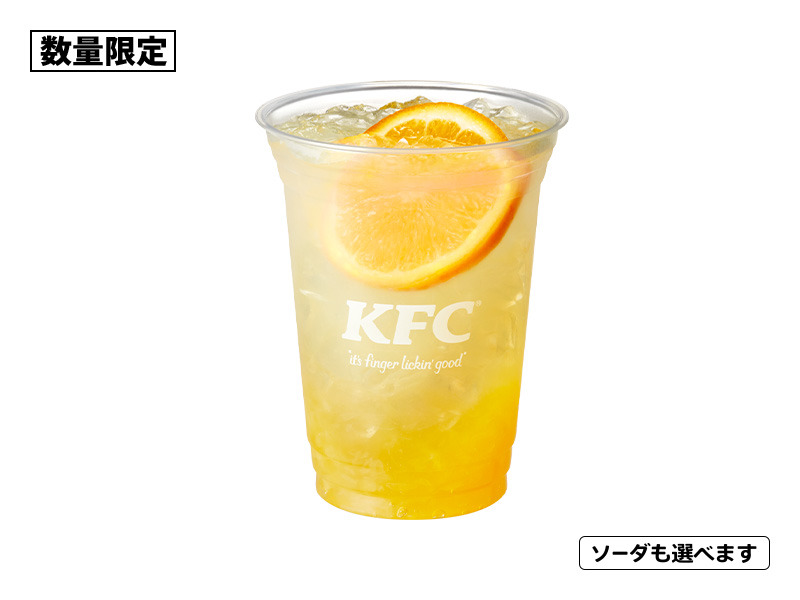 f:id:fukui1024:20200918225503j:plain