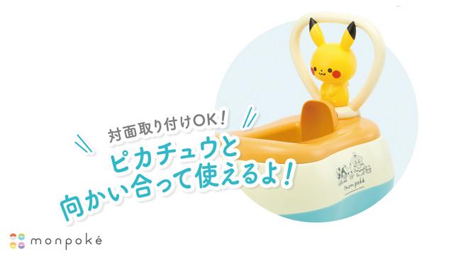 f:id:fukui1024:20201014231155j:plain