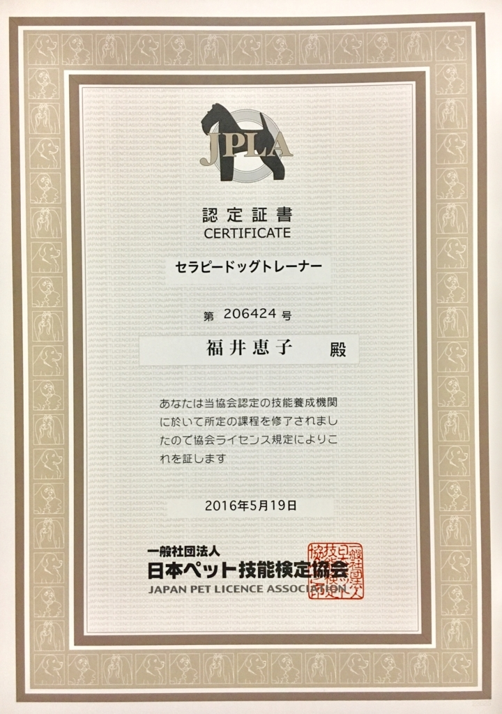 f:id:fukuichrin:20170804034431j:plain