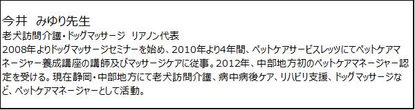 f:id:fukuichrin:20170811013034p:plain
