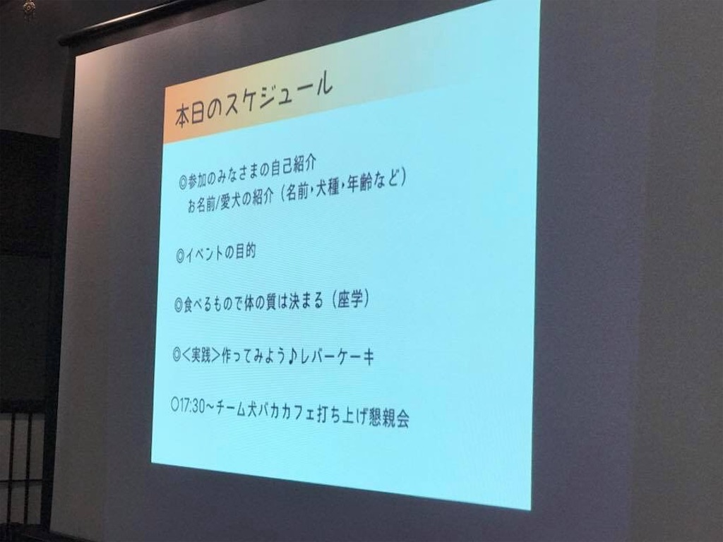 f:id:fukuichrin:20170816004718j:image