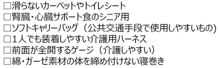 f:id:fukuichrin:20170816144034j:plain