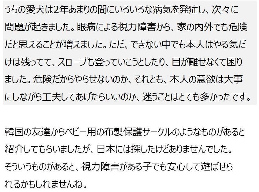 f:id:fukuichrin:20170817011307j:plain