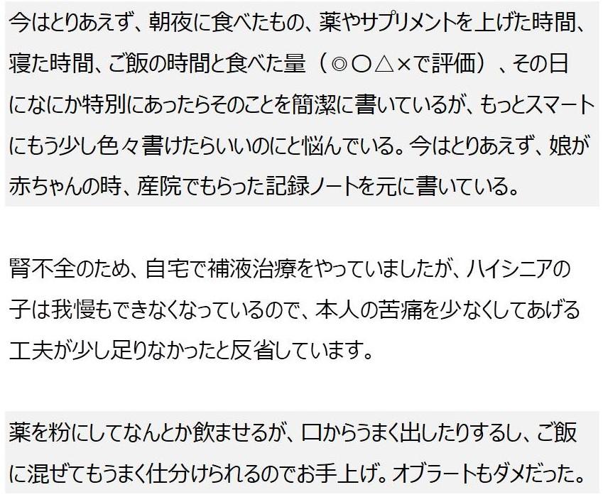 f:id:fukuichrin:20170817011424j:plain