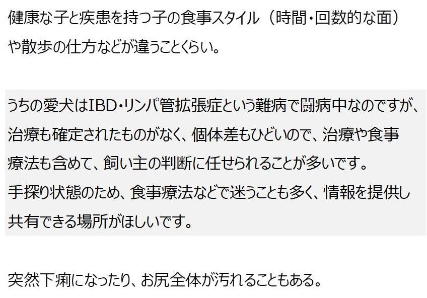 f:id:fukuichrin:20170817011438j:plain