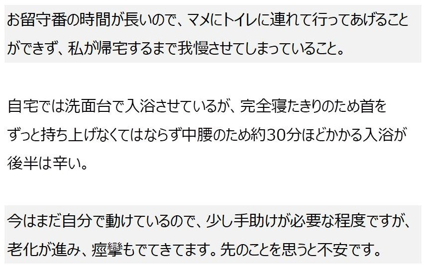 f:id:fukuichrin:20170817011454j:plain