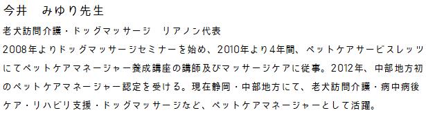 f:id:fukuichrin:20170819221420p:plain