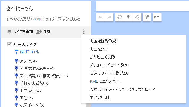 f:id:fukuihi:20150313011640p:plain