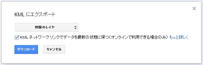 f:id:fukuihi:20150313013931p:plain