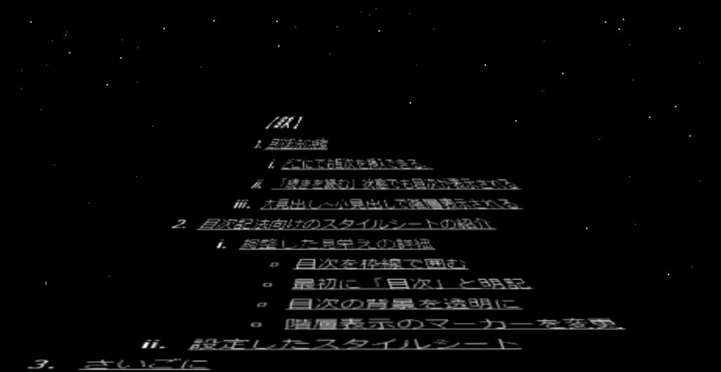 f:id:fukuihi:20160101232018j:plain
